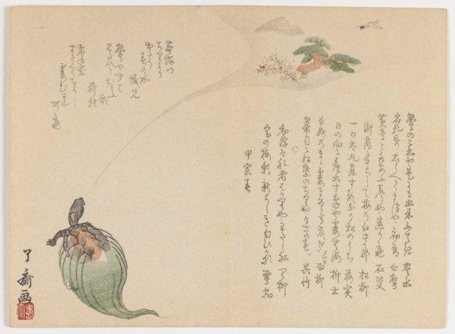 Brooklyn_Museum_-_Tortoise_Has_New_Year's_Dream_of_Crane_and_Pine_-_Kôbun_Yoshimura.jpg