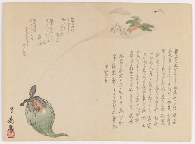 Brooklyn_Museum_-_Tortoise_Has_New_Year's_Dream_of_Crane_and_Pine_-_Kôbun_Yoshimura.jpg